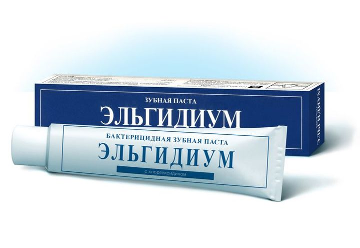 Зубная паста Эльгидиум с хлоргексидином