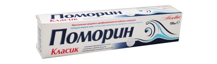 «Классическая» Pomorin Classic Toothpaste