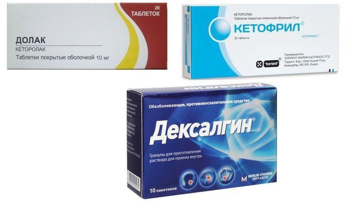 Монокомпонентные лекарства от зубной боли