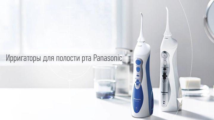 Ирригатор Panasonic EW 1211 A