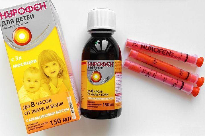 Суспензия для детей Нурофен