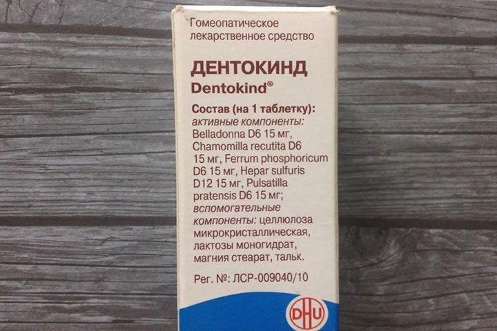 Состав Дентокинд