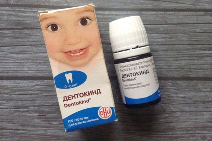 Таблетки Дентокинд