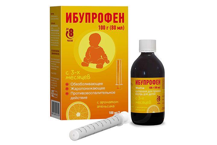 Ибупрофен в сиропе