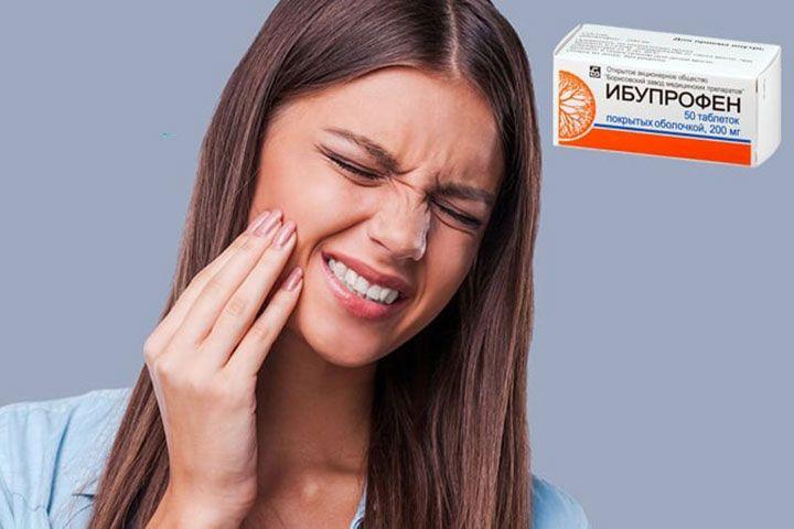 Ибупрофен, если болит зуб