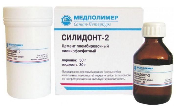 Фосфатцемент для пломбы