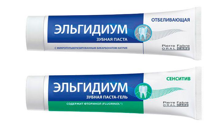 Зубная паста Зубная паста Эльгидиум